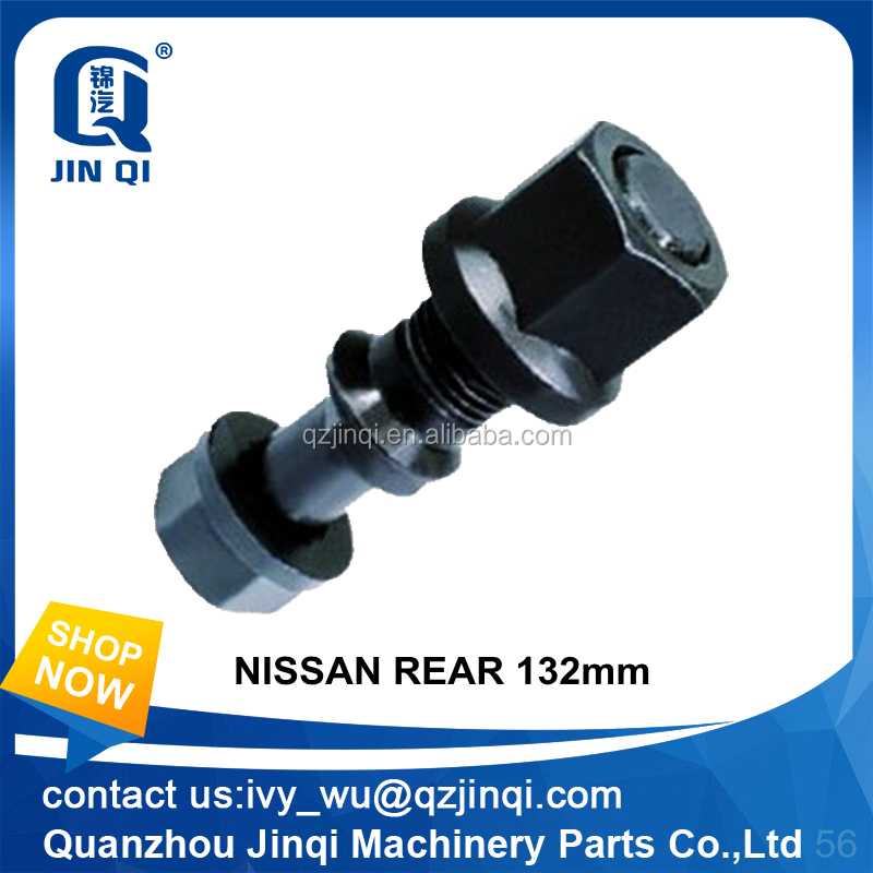 High level customized bolt for Nissan Rear 132mm