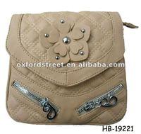 2012 fashion animal print Hobo bag