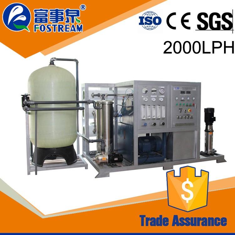 desalination machine