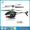 rc helicopter motor mini pesticide helicopter toys
