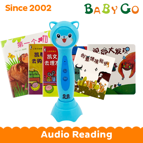 Babygo teaching aids electronic pen kids books educational books