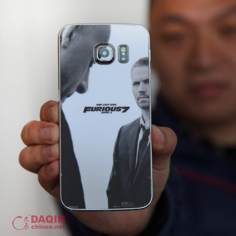 For samsung s6 edge stickers samsung phone sticker with custom phone skin machine