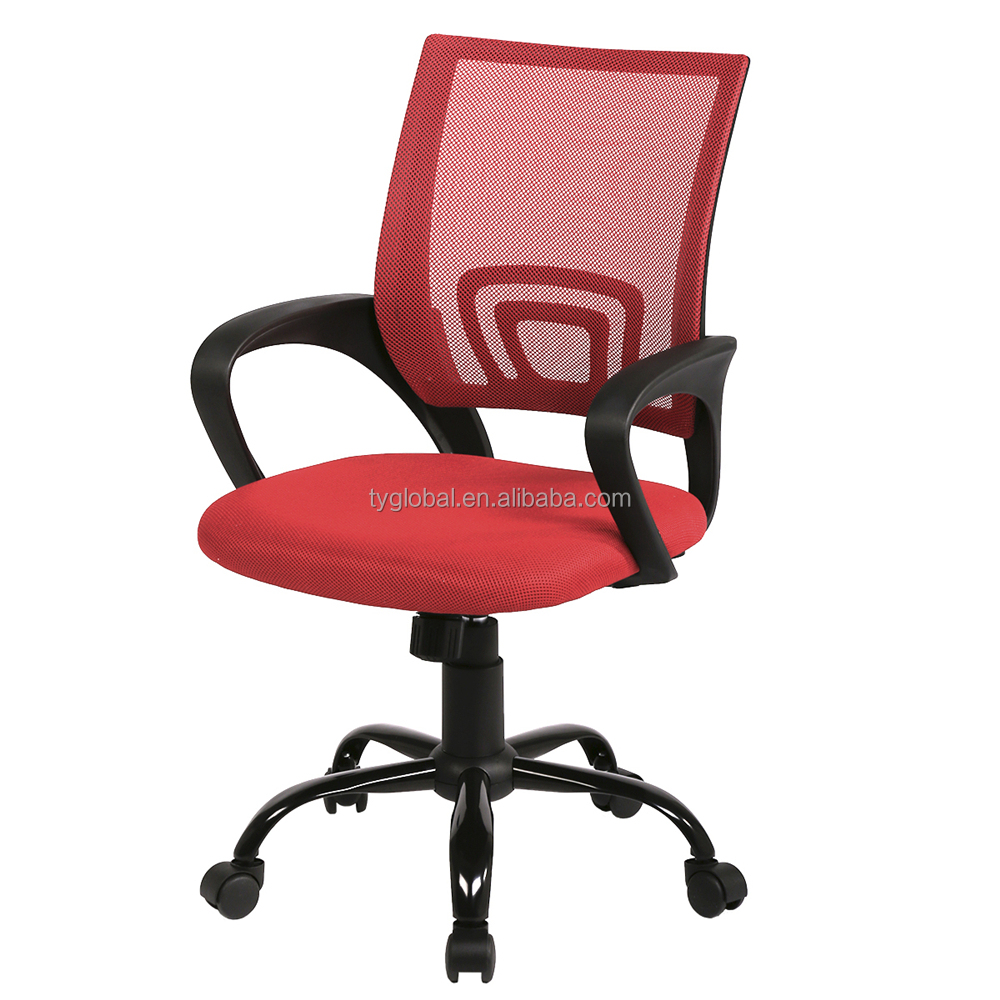 Plastic Mesh Office Chair Plastic Mesh Office Chair Suppliers and Manufacturers at Alibaba.com  sc 1 st  Alibaba & Plastic Mesh Office Chair Plastic Mesh Office Chair Suppliers and ...