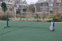 DKS-T11420 Professional Tennis Net, portable and foldable tennis net for training use