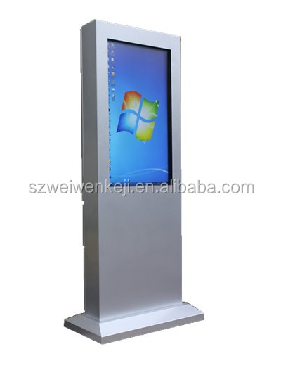42 Inch Flexible And Super Bright Outdoor Advertising Lcd Screen ...