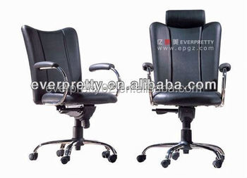 numen big lots office furniture/office chairs with neck support