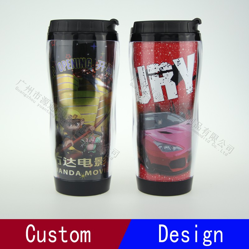 Design Your Own Brand Travel Mugs Plastic Cups Buy