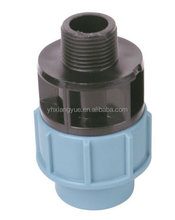 hdpe pipe fitting male adaptor