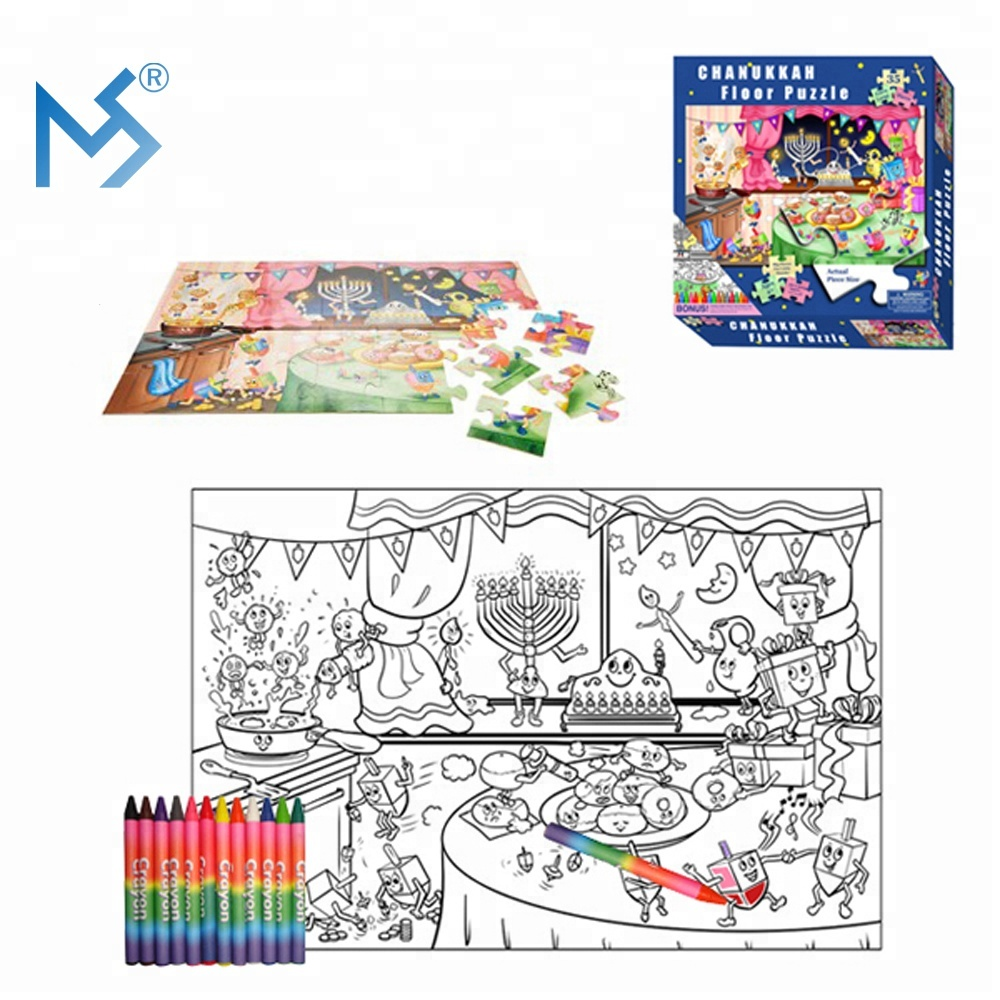 Hanukkah DIY Magic Painting Kaleidoscope Craft Kit Jewish toys