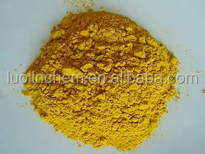 textile dye/leather dye /Direct Bright Yellow/D-GL