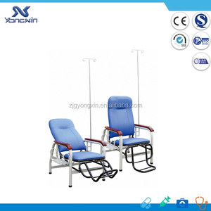YXZ-031 ISO and CE Transfusion Chair, hospital recliner chair bed
