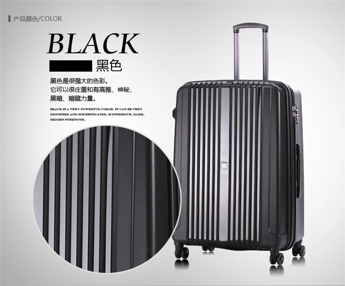 2015 New kids luggage