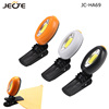 CR2032 cell Battery power 3mode headlamp outdoor COB LED mini Hat light bright Cap lamp Fishing Hiking Head Light