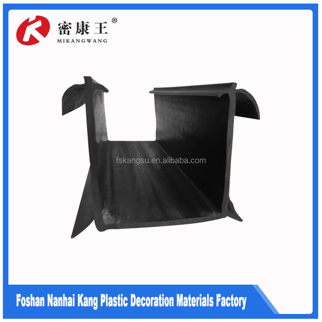 High Quality China Supplier Plastic Seal For Doors,door Dust Seal