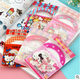 Cute cartoon handbag sticker paper package KT melody duo stick stickers DIY stickers diary PN6064