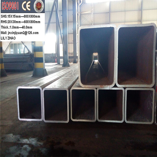 Rectangular Hollow Secion Steel Tube,bulk steel hot rolled steel