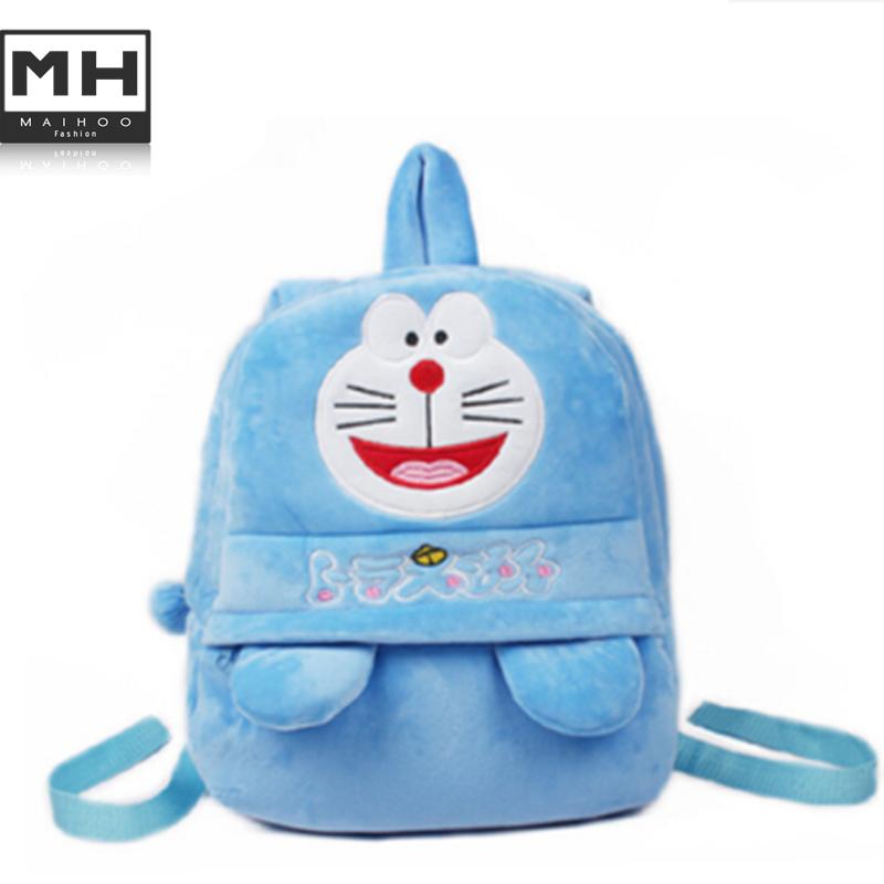 Get Quotations · P5 Doraemon pupil school kid backpacks High Quality Plush  baby children school bags mochila design boy e02b1977a47d8