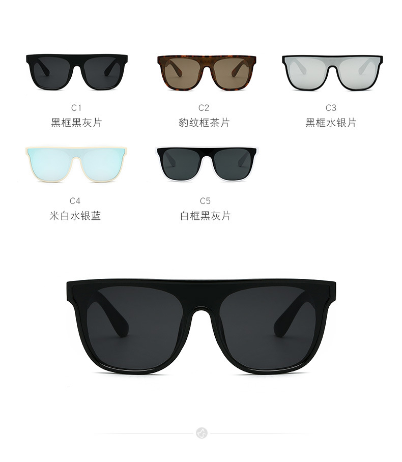 HJ Trendy Men Oversized Flat Top Sunglasses 2019 Fashion Vintage Shades Mirror Lens Sun Glasses