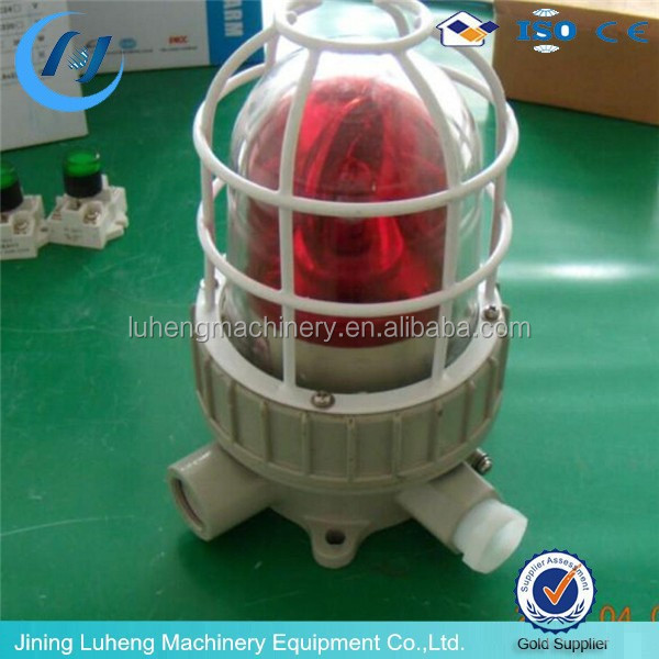 Hot sales BBJ Explosion Proof flashing Audible and Visual Alarm Warning lamp