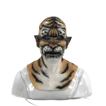 New Style Realistic  Silicone Tiger King Face Mask  for Halloween Costume