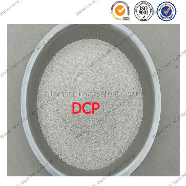 Hot sale chemical formula dicalcium phosphate dcp animal feed