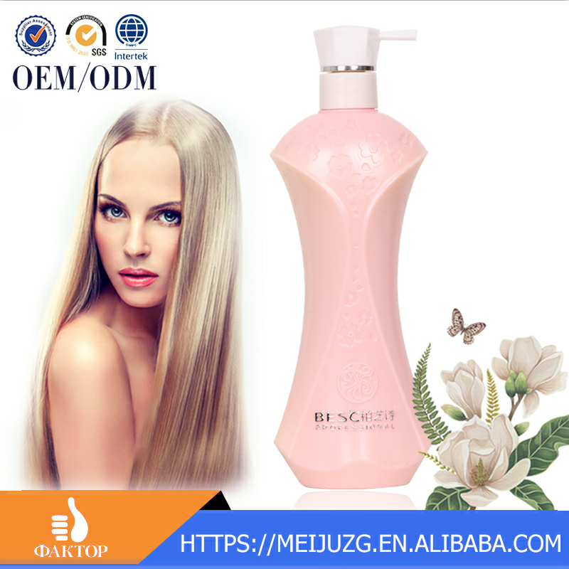 China hair care products OEM/ODM private label cheap hairtreatment cream special for dry damged hair