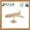 Cheap OEM wooden educational toys DIY handmade wooden airplane carved toys