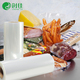 barrier material 7 layer co extruded pape roll plastic food packaging tube film
