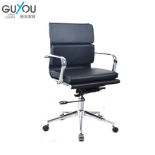 Y-1747B adjustbale PU office chair specification of computer chair