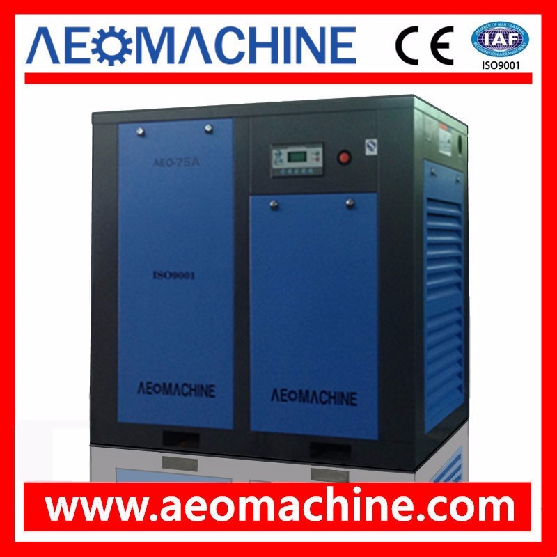 75 hp 125 psi industrial air screw compressor