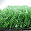 /product-detail/durable-11-a-side-football-synthetic-grass-sport-flooring-turf-for-soccer-60801541666.html