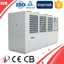 Hot sale high cop - 15 degree heat pump air water for commercial