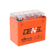 china 12 volt rechargeable dry cell motorcycle battery for motorcycle