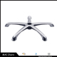 Swivel chair aluminium base metal material chrome nylon chair base for leather executive ergonomic office chair parts
