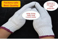 Cheap white Cotton Safety hand Gloves /working glove /industrial cotton gloves