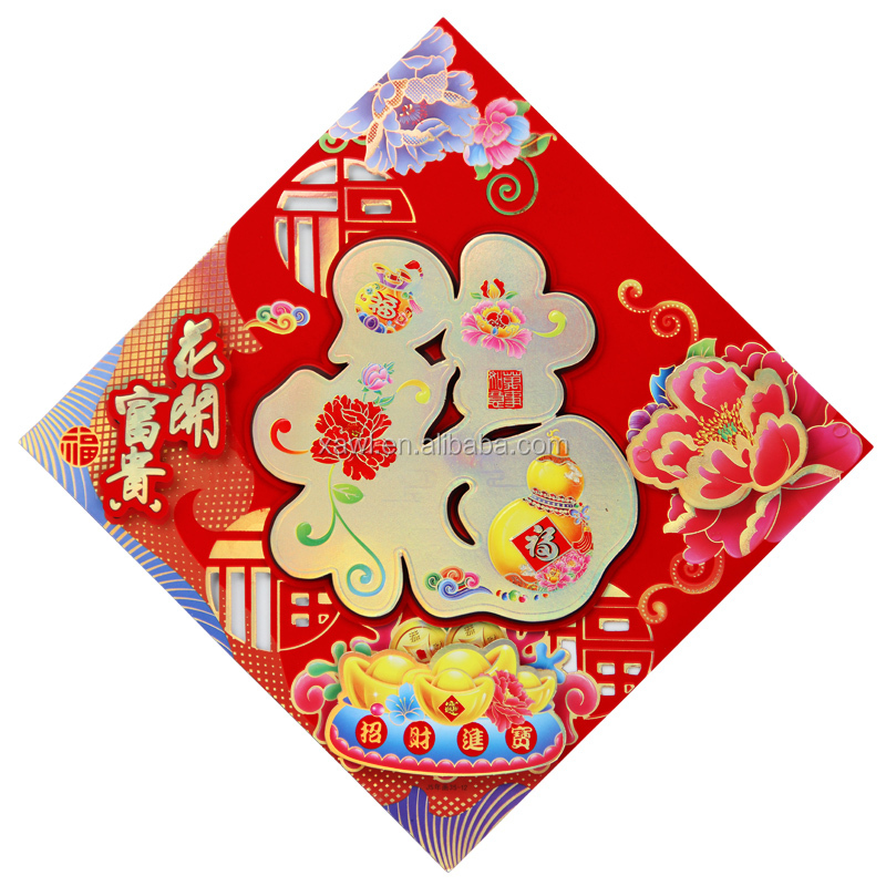 Chinese New Year Decoration Items Paper Craft Room Decor 3d Wall Stickers