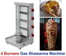 Meat Gas Processing Equipment Kebab Machine Chicken Shawarma From China Foshan Factory For Sale