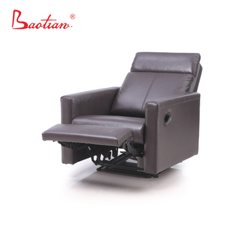 Baotian Furniture Leather Sofa Recliner Modern Design Home Theater - Buy  Reclining Chair,Home Theater Chair,Home Theater Product on Alibaba.com