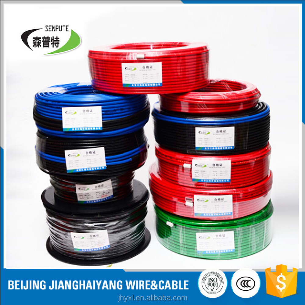 pvc jacket and low voltage type electric wire heating cable