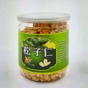 Free Samples Price Pakistan Pine Nut Kernels Price Pine Nut With Shell