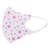 anti dust face mask breathing health  pp nonwoven fabric