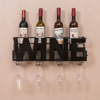 2019 New Arrival Wine Design Hanging Wine Rack Metal Wall Mount Wine Bottle Rack
