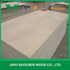laminated birch plywood marine grade 4mm birch plywood 3-15mm 1220*2440mm