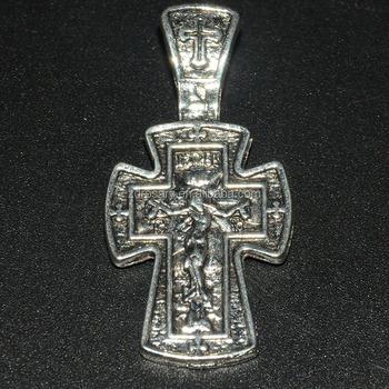 Amazon hot byzantine cross russian greek orthodox cross pendant amazon hot byzantine cross russian greek orthodox cross pendant aloadofball Image collections