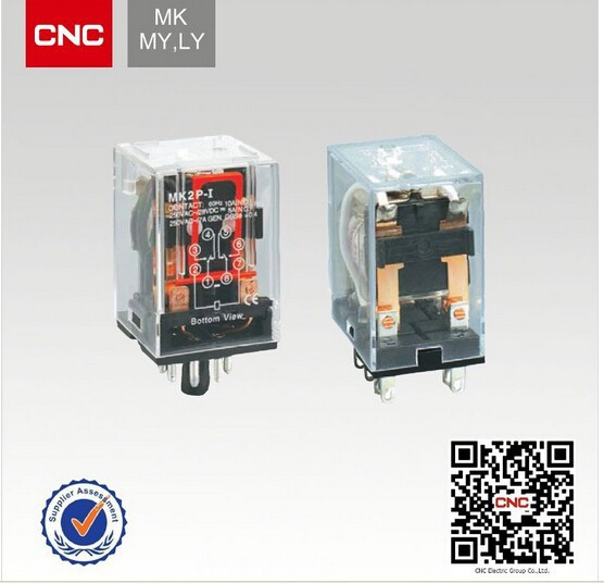China Supplier MK MY,LY overcurrent relay