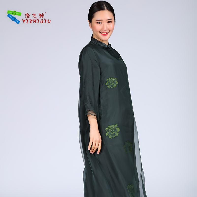 Chinese Silk Mature Sexy Dinner Dress Party Dress