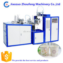 Ripple double wall paper cup machine italy taiwan(wahtsapp:13782789572)