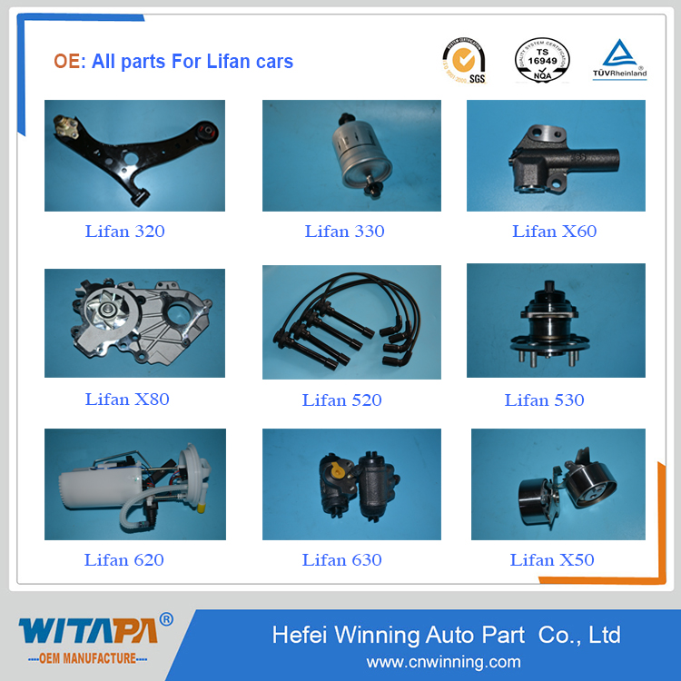 Original Chino car auto repuestos Para Lifan 320 520 630X60X80