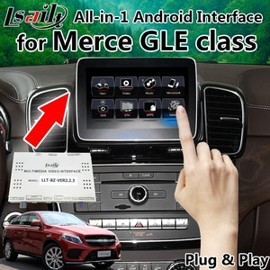 Video Interface For Mercedes Benz, Video Interface For