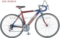 Professional racing bicycle XR-R2602 race bike Racing bicycles for sale